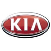 Тегличи за KIA